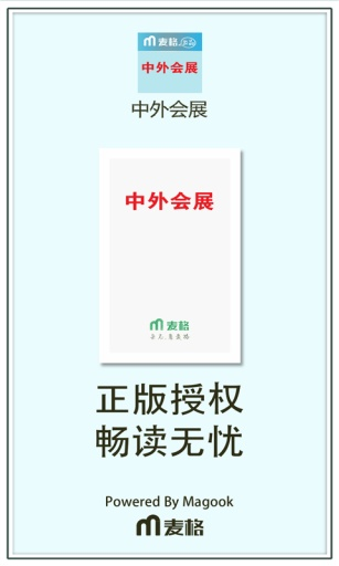 Re: [食記] 台北TOASTERIA吐司利亞師大店- [PPT 短網址/ 文章閱讀 ...