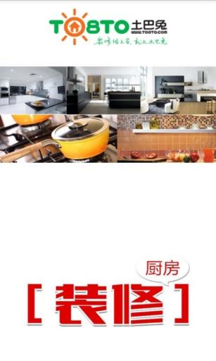 我的家裝潢記錄-廚房&餐廳 @ Beautiful world of 01~~ :: 痞客邦 PIXNET ::