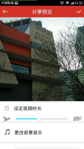 台灣好直播電視- Google Play Android 應用程式