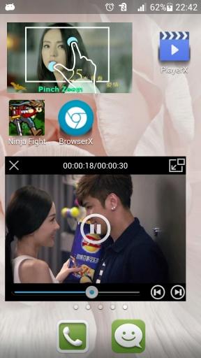 玩媒體與影片App|PlayerX 视频播放器免費|APP試玩