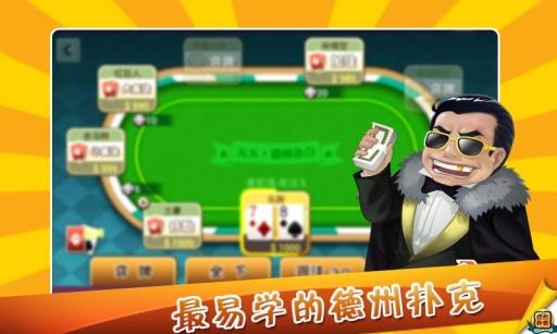免費下載棋類遊戲APP 美国斗地主 app開箱文 APP開箱王