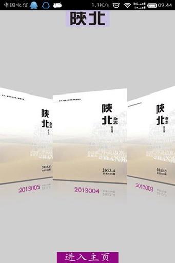 部落戰爭電腦版下載 coc電腦版安裝使用教程_clash of clans_GAME2.TW 台灣遊戲網