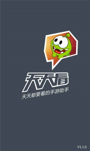 Cut the Rope FULL FREE - Google Play Android 應用程式