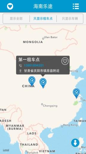 【免費生活App】海南乐途-APP點子