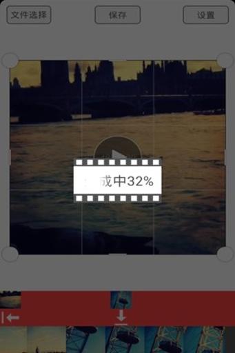 【免費媒體與影片App】视频剪刀手-APP點子