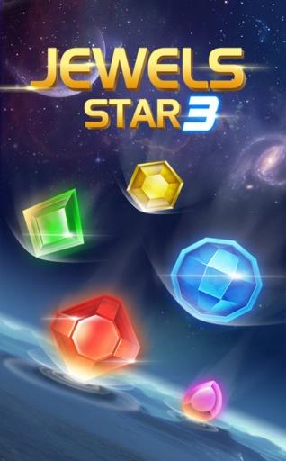 钻石之星3截图0
