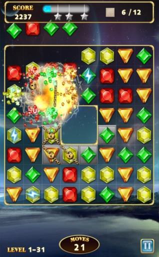钻石之星3截图1