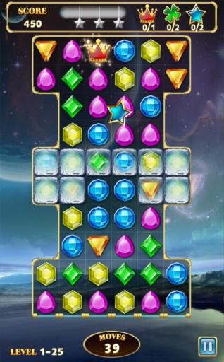 钻石之星3截图2