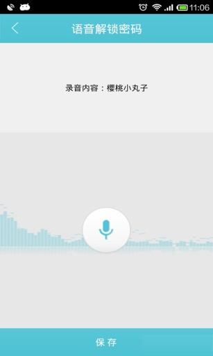 小丸子主题动态桌面密码锁屏 工具 App-癮科技App