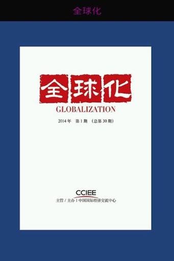 玩書籍App|全球化免費|APP試玩