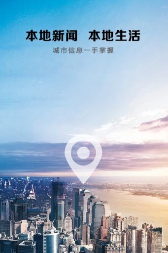 playerpro music player 已付費完整繁化版搜尋結果|playerpro ...