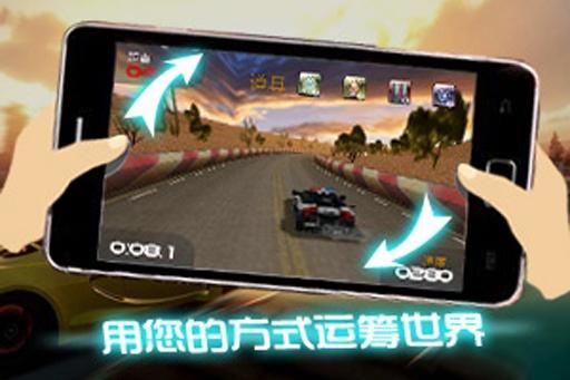 賽車遊戲必備免費app推薦|3D终极狂飙Ⅱ線上免付費app下載|3C達人阿輝的APP