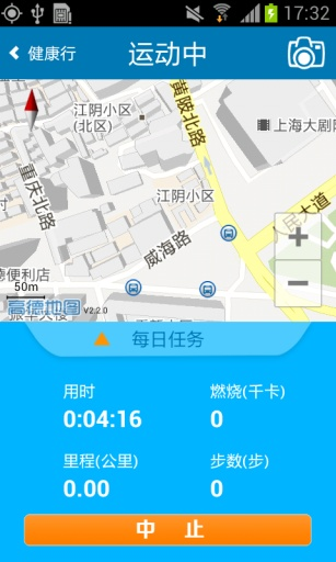 阿里山賞櫻趣- Google Play Android 應用程式