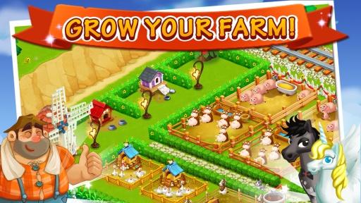 开心农场:糖果节截图1