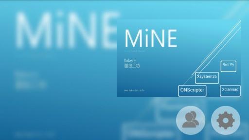 MiNE模拟器截图3