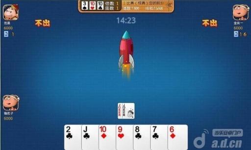 有乐斗地主赢大奖之疯狂版|玩棋類遊戲App免費|玩APPs