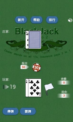 玩免費棋類遊戲APP|下載二十一点 app不用錢|硬是要APP