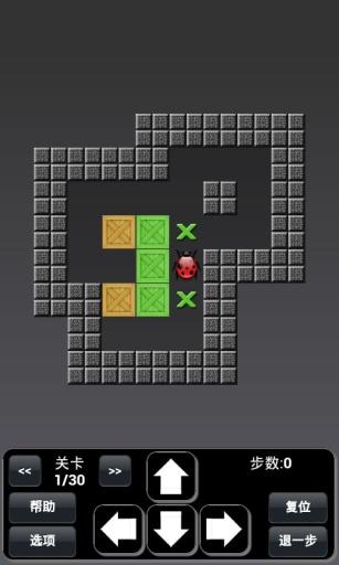 智力搬箱子4-遊戲世界