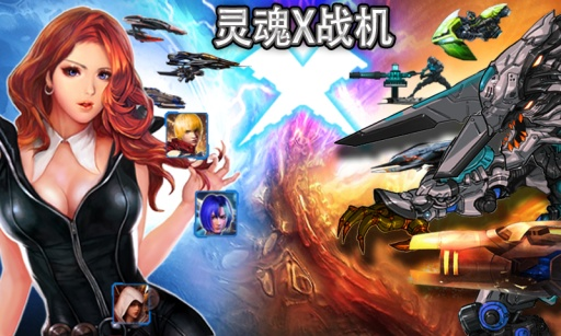 iPhone game 推介| Appappapps.com Blog