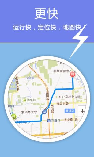 火影忍者403影片 - 癮科技App