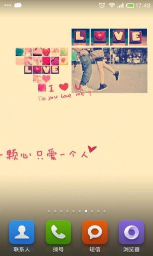 小情侣专用love主题密码锁屏 工具 App-愛順發玩APP