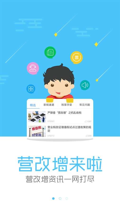[iOS] 新手好用App 推薦@ 快樂小藥師Im pharmacist nichts glücklich .. ...