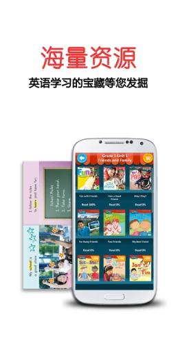Audioteka - 1mobile台灣第一安卓Android下載站
