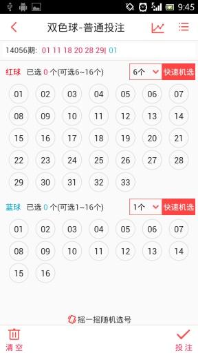 新浪财经on the App Store - iTunes - Apple