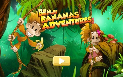 猴子香蕉大冒险截图0