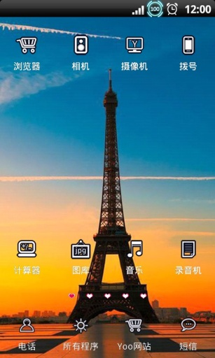 YOO主题-铁塔景色