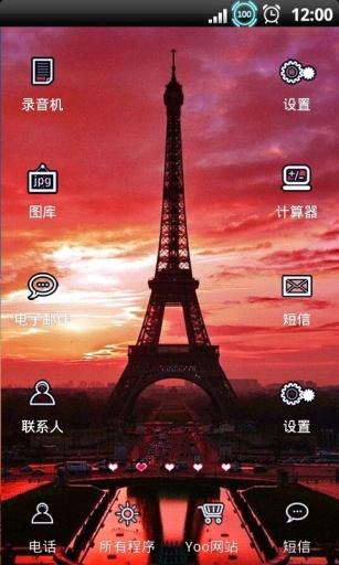 【免費工具App】YOO主题-铁塔景色-APP點子