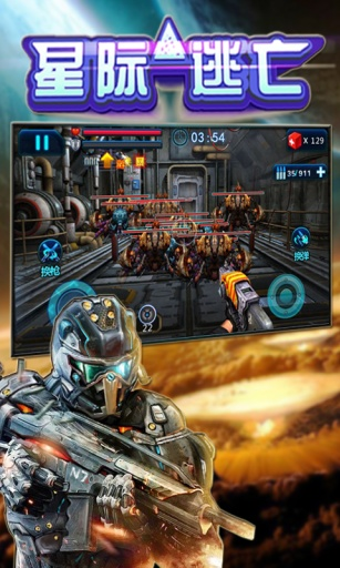 Star Wars - Android Apps on Google Play