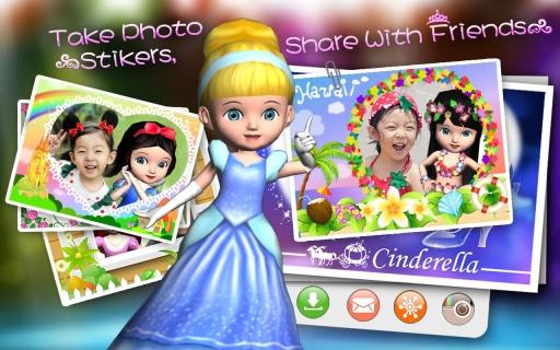 3D玩偶伊娃截图2