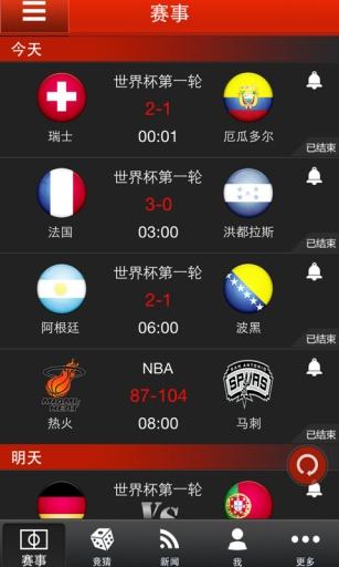玩體育競技App|疯狂体育免費|APP試玩