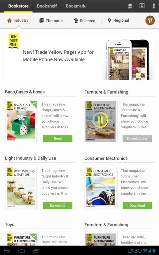 Trade Yellow Pages HD截图0