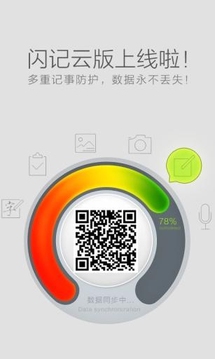 miho面膜和tt面膜 - 癮科技App