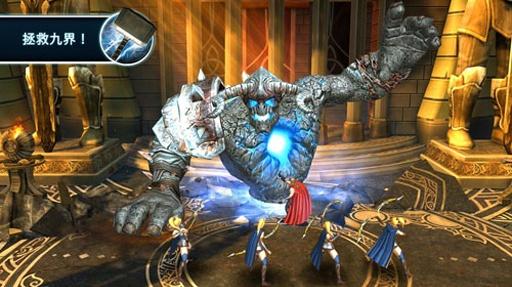 雷神2:黑暗世界 截图4