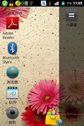 【免費工具App】多功能程序锁-APP點子