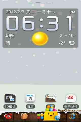 GO主题-WINTER