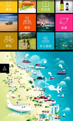 旅行者昆士兰精选攻略 生活 App-癮科技App