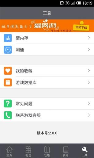 手機應用程式設計超簡單:App Inventor 2初學特訓班(中文介面增訂版)(附綜合演練影音教學/範例/單機與伺服器 ...