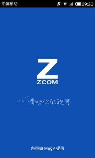 ZCOM滑杂志
