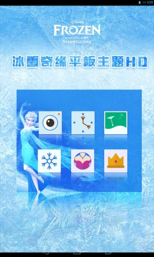冰雪奇缘frozen平板主题HD