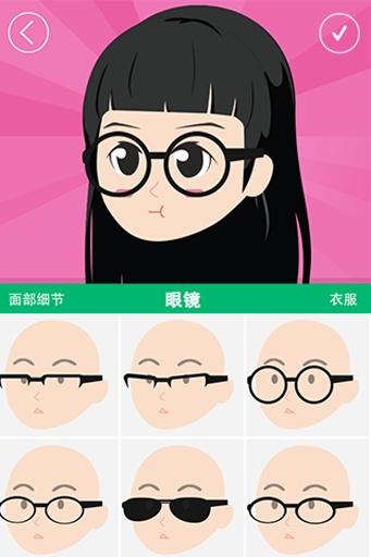 肥皂漫画|玩社交App免費|玩APPs