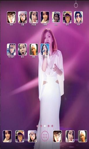 我是歌手邓紫棋高清平板主题