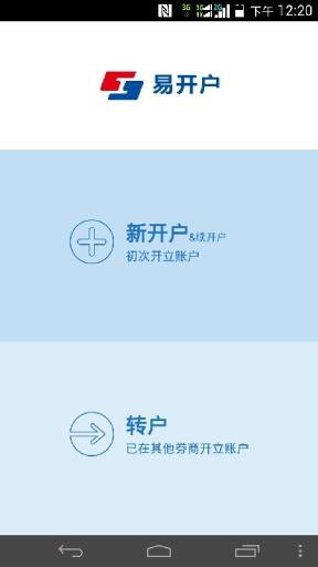 【西門町】玄德素食的食記、菜單價位、電話地址| 台北萬華