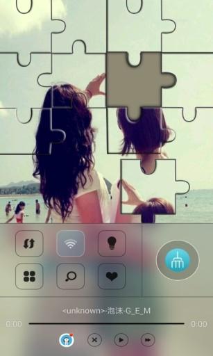 【免費個人化App】蒙奇奇主题桌面锁屏-APP點子