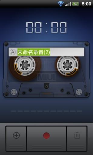 iPhone 可以「通話錄音」嗎? - ifans | 林小旭 - 痞客邦PIXNET