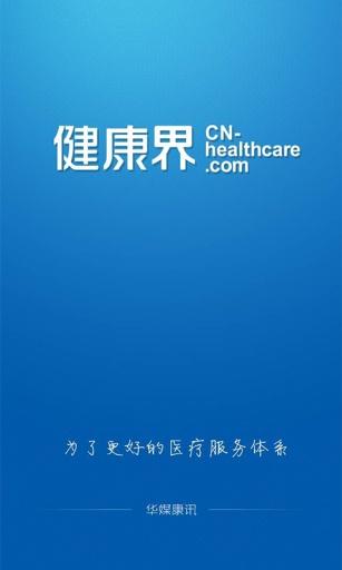 【WinPhone APP】iOS最夯減肥瘦身APP「健康卡路里」登陸Windows ...