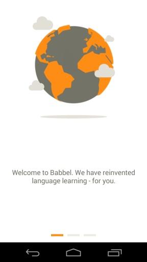 Babbel学德语截图2